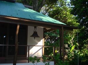 Akiko Temple Exterior